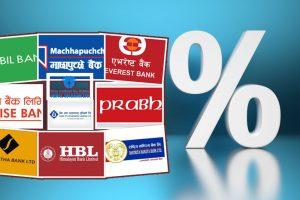 बैंकले घटाए ऋणको ब्याजदर, कसको कति ?