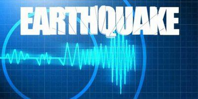 ४.२ म्याग्निच्युटको भूकम्पको धक्का महसुस